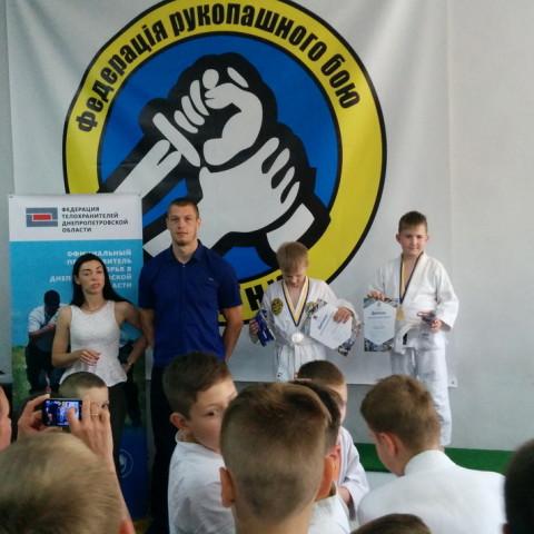 Днепропетровская областная организация рукопашного боя